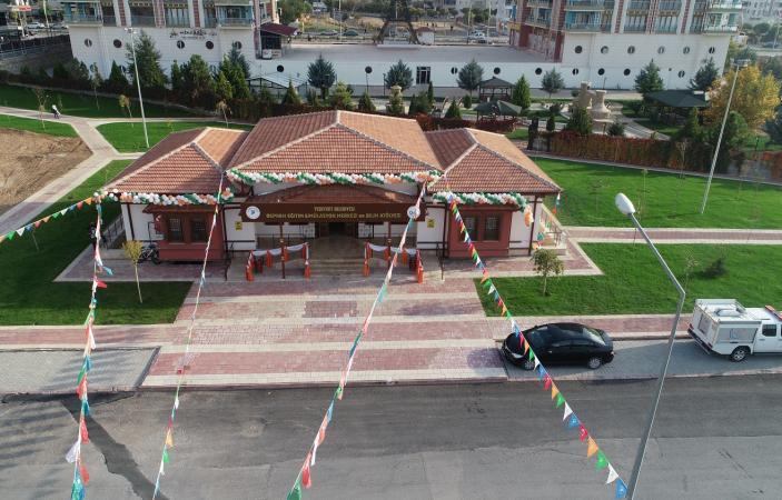 Deprem Eğitim Simülasyon Merkezi ve Bilim Atölyesi